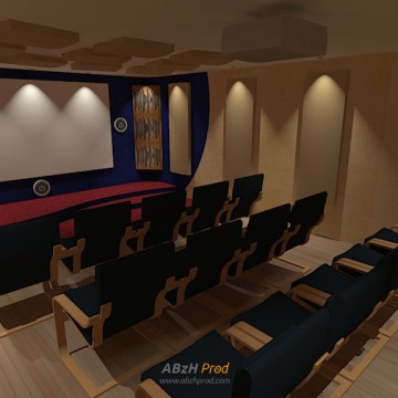Modélisation 3D Cinéma privé GranPlaya – Tutorial